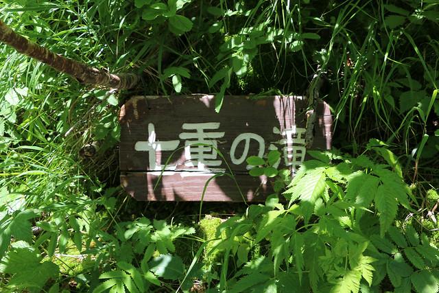 2014-07-22_02778_北海道登山旅行.jpg