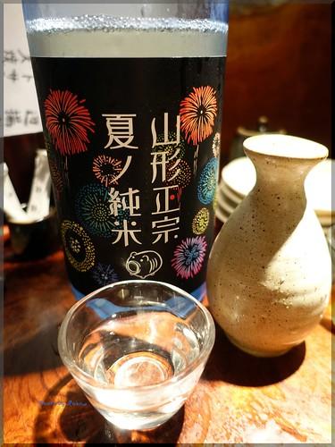 Photo:2015-07-29_T@ka.の食べ飲み歩きメモ(ブログ版)_名古屋の美味いモノが酒とともに楽しめちゃいます【渋谷】ジゴロ_11 By:logtaka