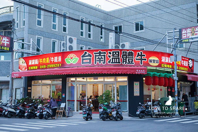【南投埔里一日遊】埔里免費好玩景點特搜+遊客與在地人都推薦美食@台南溫體牛