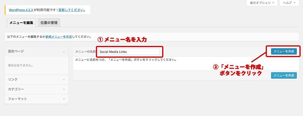 create social link menu