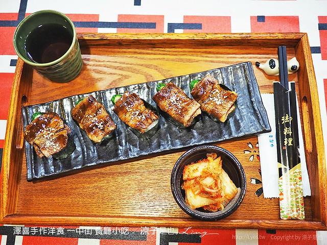 澤喜手作洋食 一中街 餐廳小吃 20