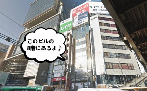datsumoulabo07-shibuyahikariemae01