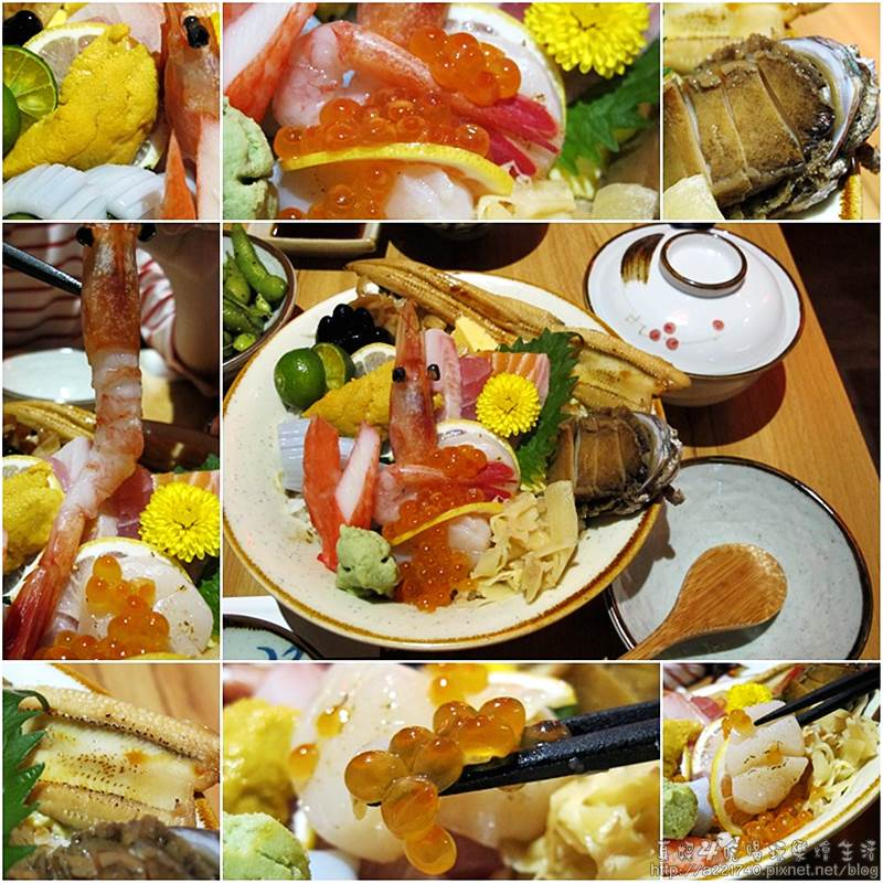 07豪華海鮮丼