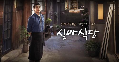 2015年6、7月韓劇