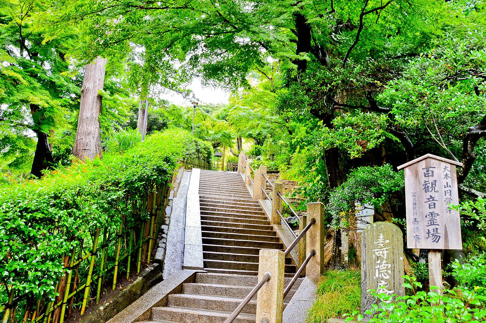 Engaku-ji Kamakura