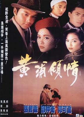 Mối Tình Thượng Hải - Remembrance (1994)