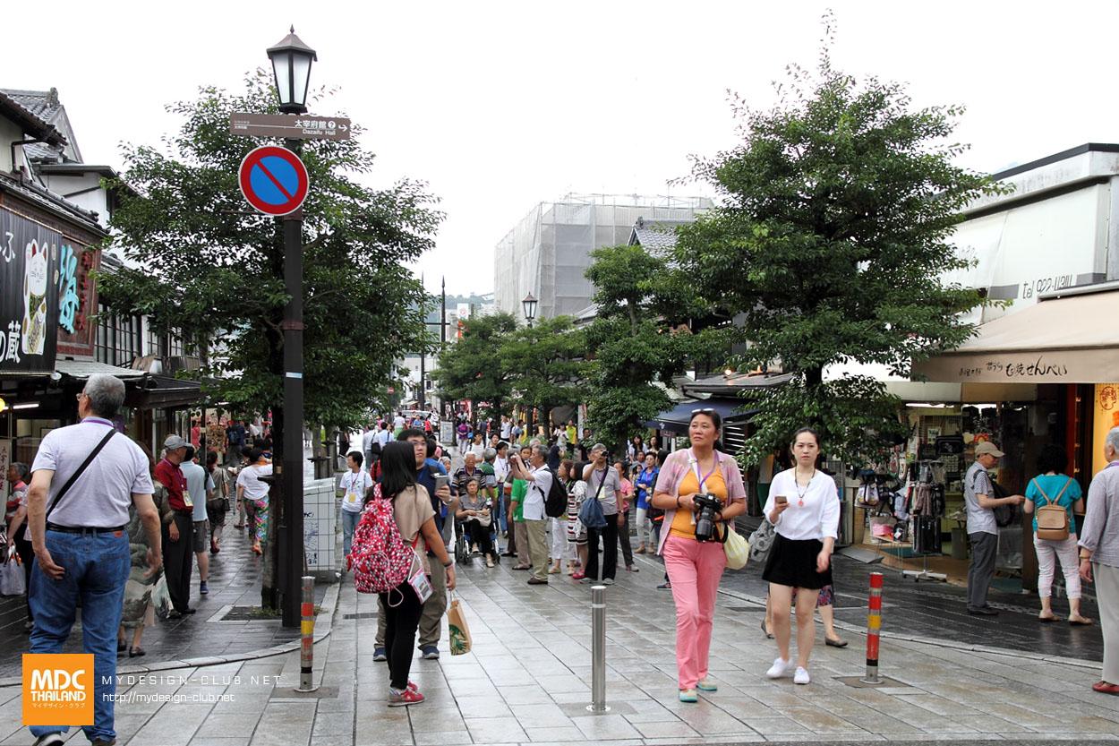 MDC-Japan2015-054