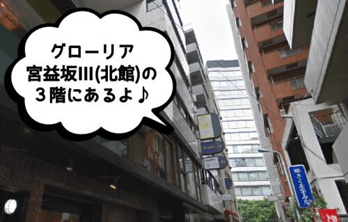 c331-shibuya