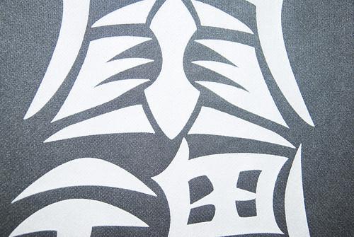 班服指南-Gimu團體服-網版印刷-反光印刷-02