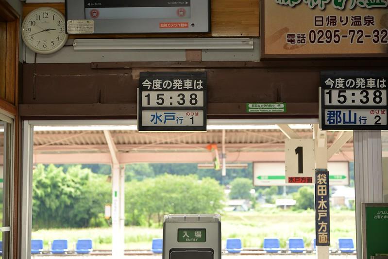150811 夏の青春18きっぷの旅 茨城編 常陸大子