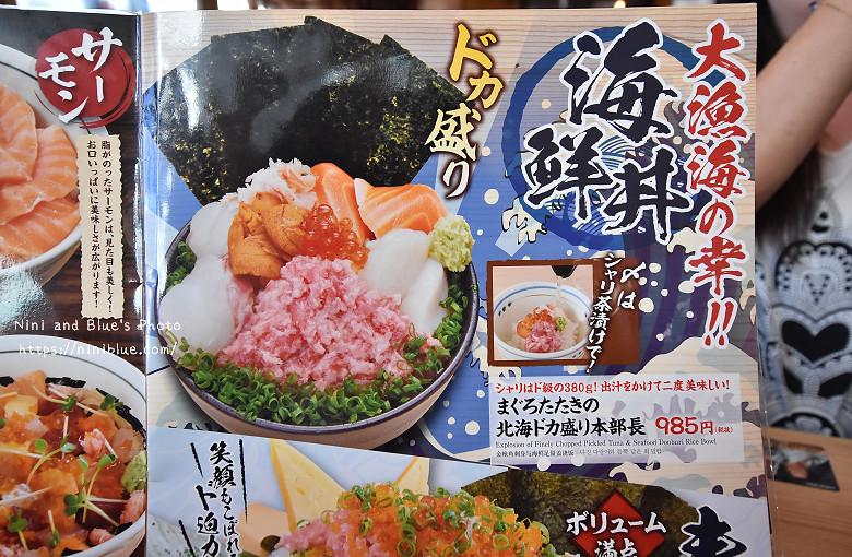 日本沖繩美食北海道魚萬菜單價位07