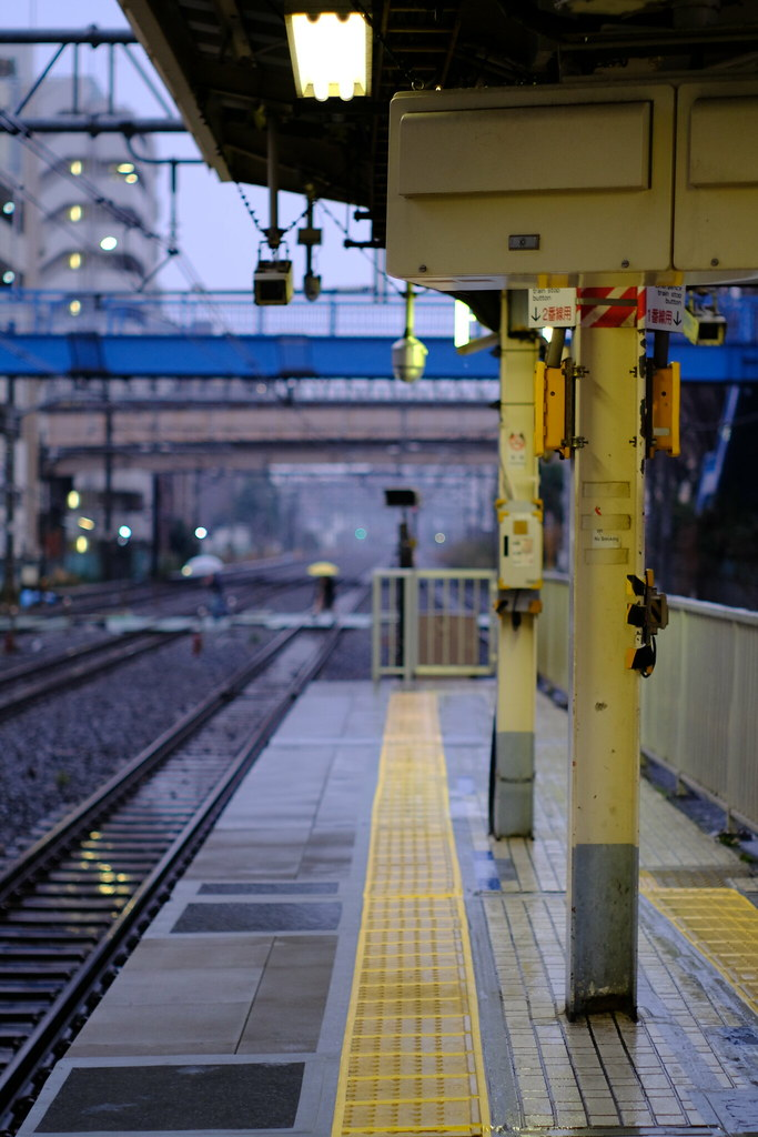 rainy station