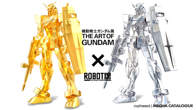 The Art of Gundam × ROBOT Damashii