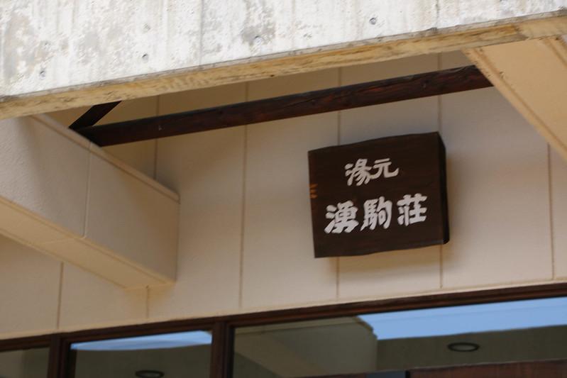 2014-07-20_01307_北海道登山旅行.jpg