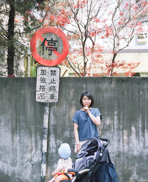 Photo:秘密 By Waynele