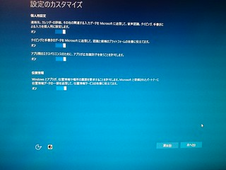 Windows 10 Update 012