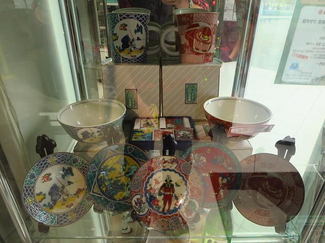 Gundam Cafe, Canon POWERSHOT ELPH 330 HS