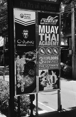 Muay Thai - Bangkok (35mm)
