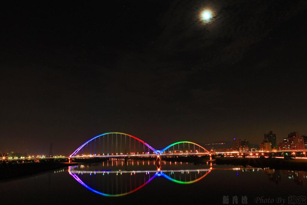 板橋新月橋夜景隨拍