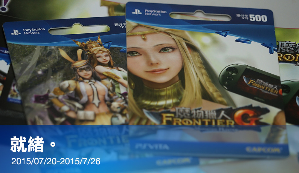 PS Store 07/20-07/26小編精選