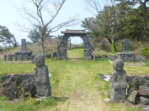 Co-Jejudo-Hyeopjae-Ouest (19)