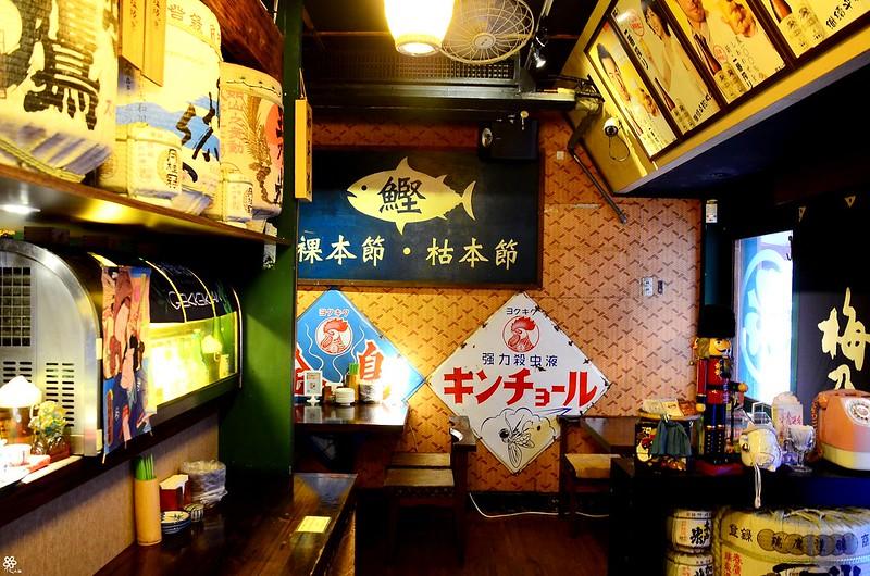喀佈狸串燒日式料理 (3)