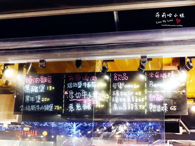 台北一日遊推薦COMMUNE A7信義區貨櫃市集攤位吃喝攻略 (4)