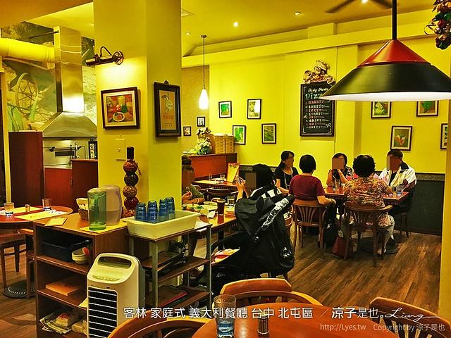 客林 家庭式 義大利餐廳 台中 北屯區  58