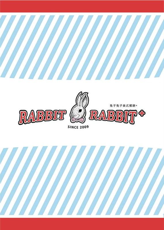 兔子兔子美式餐廳板橋府中店 (25)