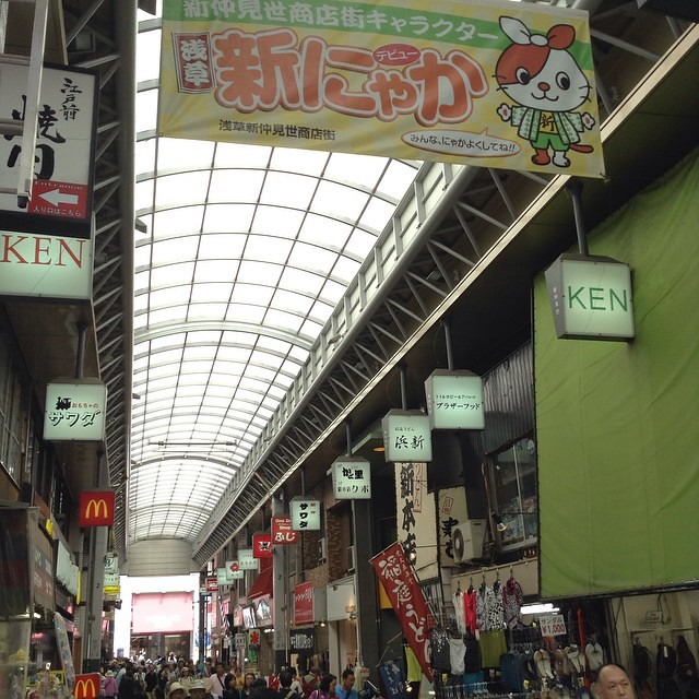 Back in Asakusa!   #igdaily #instagram #instagood #like #follow #l4l #tagforlikes #love #instadaily #instalove #instalike #igph #instagramph #instagramjp #igjp #東京 #日本 #japan #tokyo #travel #igersjp #nakamise #asakusa