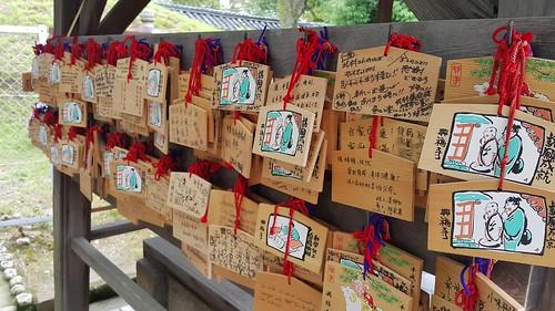 ป้ายขอพร มักจะซื้อแล้วมาเขียนในวัดที่ญี่ปุ่น ไปวัดไหนก็มี
