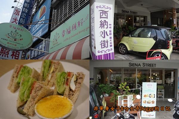 台中草悟道餐廳推薦for Farm Burger田樂漢堡27