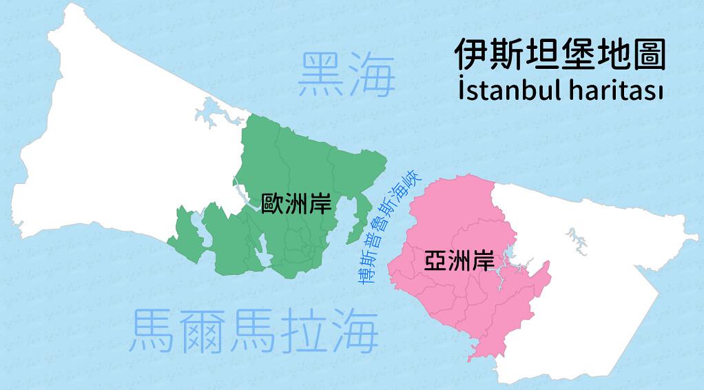 伊斯坦堡地圖歐亞岸