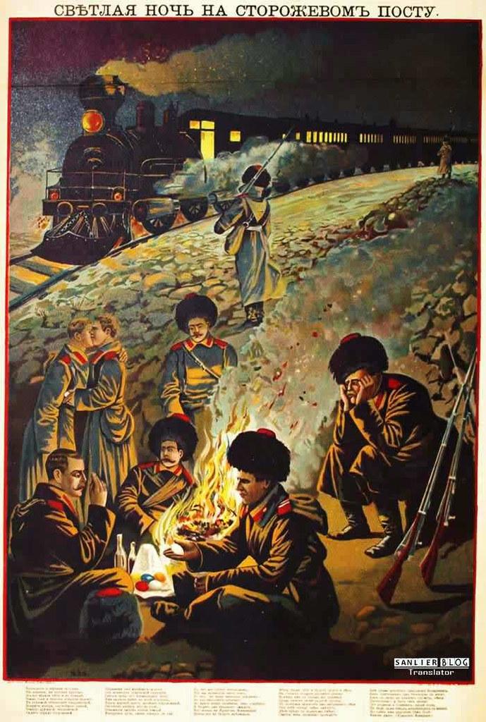 俄日战争宣传画51