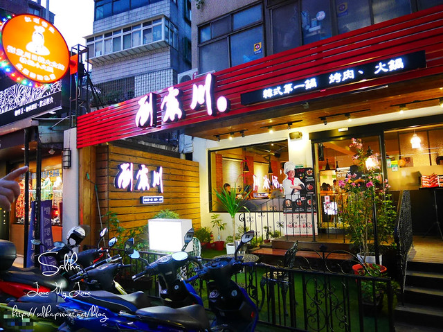 台北東區韓式料理韓國料理餐廳美食推薦 (10)