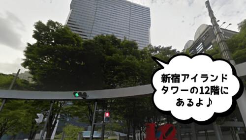 湘南美容外科クリニック 新宿本院 予約