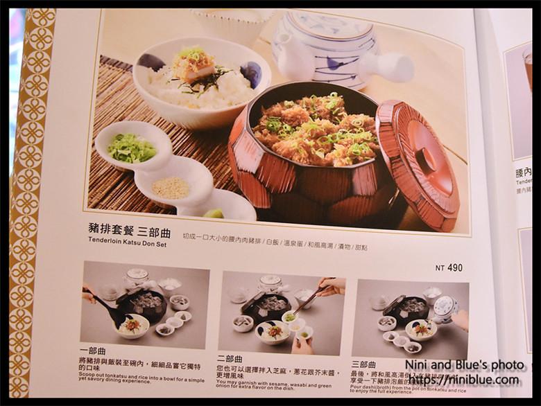 新光三越日本邁泉豬排菜單menu價位09