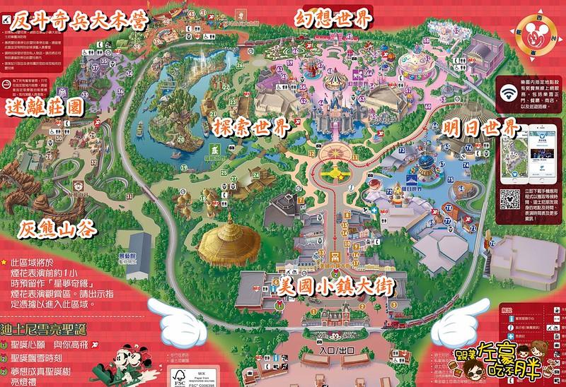 20161208-2017香港迪士尼地圖-GUIDE MAP [CHINESE]-中文繁體版