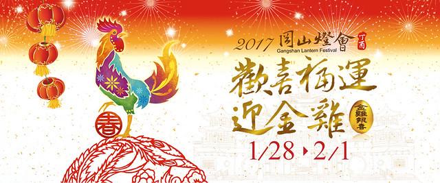 20161219110541網站BANNER-刊頭