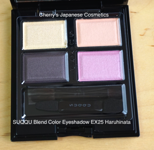 SUQQU Blend Color Eyeshadow Haruhinata
