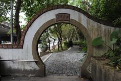 A garden entrance.