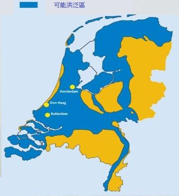 藍色區塊為荷蘭沿海可能洪泛地區。圖片提供:Robbert Misdorp