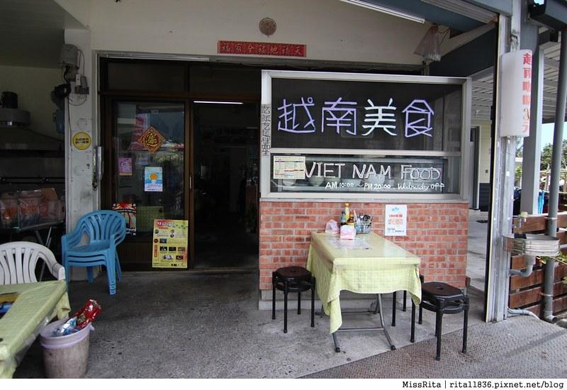 台東越南料理 台東好吃 台東都蘭好吃 錦鸞越南美食 Viet Nam Food 都蘭越南小吃1