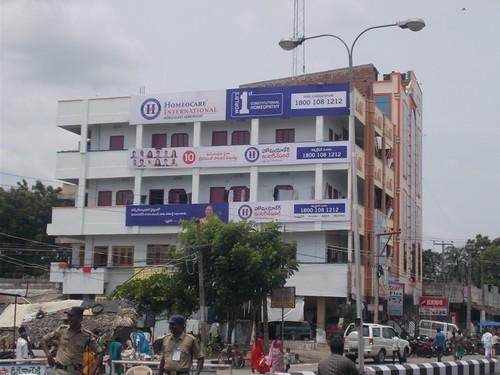 Building Branding