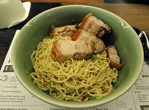 Wanton Noodles with Roasted Pork Belly