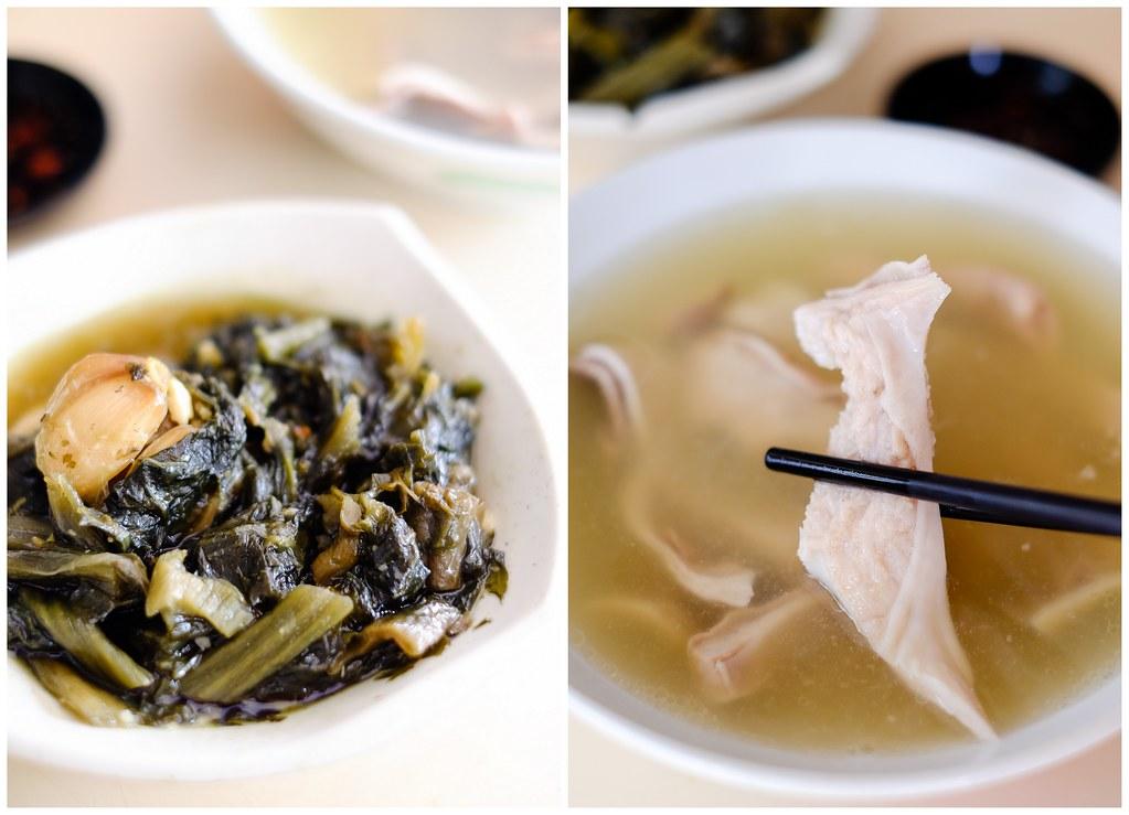 Eng Kee Bak Kut Teh's pig's stomach soup
