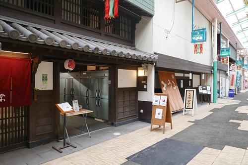 kawashimatofu007