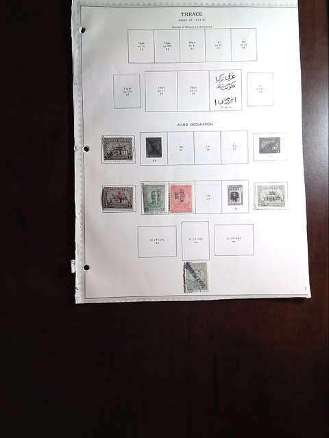 Lot of Bulgaria Stamps 2 by StampPhenom.com