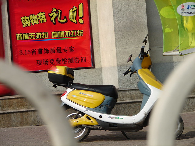 Chinese Food Scooter Delivery Nyc Winter