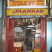 Music store on Rash Behari IMG 0740 e by Eric.Parker